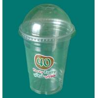 Buy cheap 12oz-16oz PETtransparent plastic cup from wholesalers