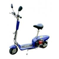 Buy cheap Gas Scooter FS-G01 Gas Scooter from Wholesalers