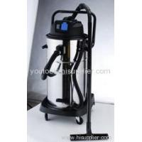 Buy cheap Vacuum Cleaner WL092A-50L from wholesalers