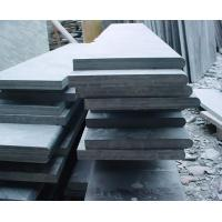 Quality China black stair slate tile for sale