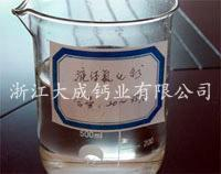China Food additive Calcium Chloride ( Food grade anhydrous Calcium Chloride) on sale