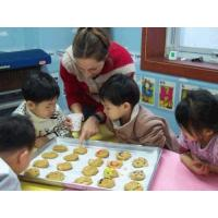 Quality Basic conditions for ESL teachers in South Korea for sale