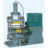 Buy cheap Rubber injection molding machine from wholesalers
