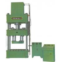 Buy cheap HLY28 hydraulic press for deep drawing from wholesalers