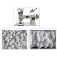 Quality Shag chenille yarn carpet machine XTGMQJ for sale