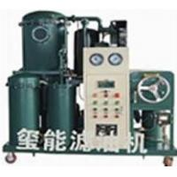 Quality TYD oil and water separator for sale