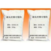 Quality plastic firbe castable for sale