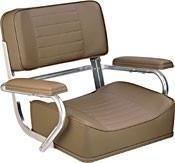 Buy cheap Standard Helmsan Seats from Wholesalers