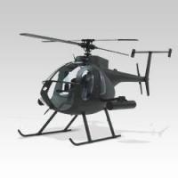 China MD 530NO.3837 on sale
