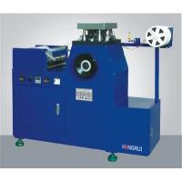 China SEQUIN PUNCHING MACHINE on sale