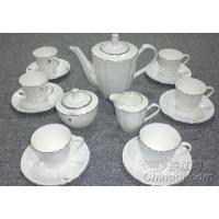 Quality Fine Bone China Coffee set QJ5211 for sale
