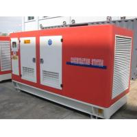 Quality 50KW H Series Gas/CNG/biogas Generator set/Gensets/Generating sets for sale
