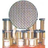 Quality Phosphor Bronze Wire Mesh (Cloth) for sale