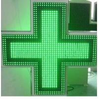 Quality LED Green Cross for sale