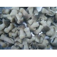 Buy cheap IQF Mushrooms IQF Straw mushroom peeled from wholesalers