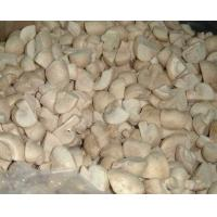 Buy cheap IQF Mushrooms IQF Mushroom champignon Quartered from wholesalers
