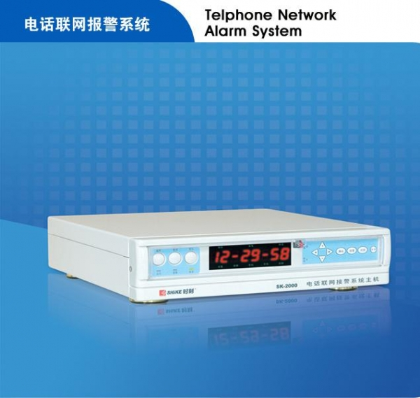 Buy Central Station Recivers Host SK-2000 at wholesale prices
