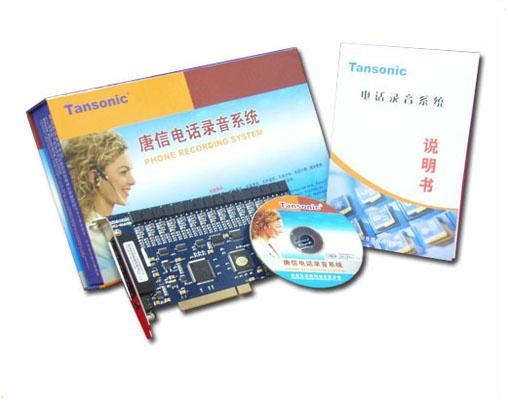 Buy Tansonic Phone Recording System Series TX2006B312 at wholesale prices