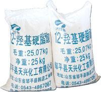 China 12-Hydroxy Stearic Acid on sale