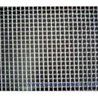 Quality Stainless steel wire mesh for sale