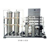 Buy cheap Combined-type pure water ultracting machine from wholesalers