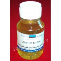 Quality Formaldehyde-free Fixative RH-2011 for sale