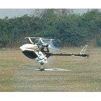 China GH-TZ50 nitro powered helicopter on sale