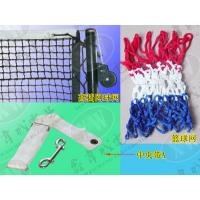 Quality top grade tennis netting for sale