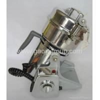 Buy cheap 250G small powder mill grinder from Wholesalers