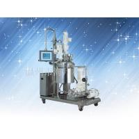 Quality Pipeline type vacuum emulsification machine for sale