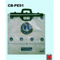 Quality Double layer PE Cooler bag for sale