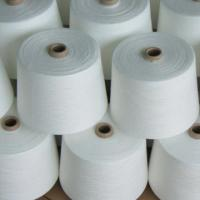Buy cheap -- Cotton Yarn (50s)-- from wholesalers