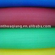 Buy cheap -- Rib Fabric, available in various colors-- from wholesalers