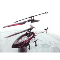 Quality 2-Channel Infrared Remote Controlled Mini Alloy Helicopter for sale