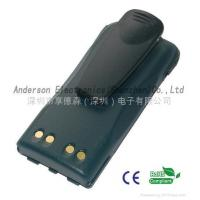 Quality GP308 Walkie talkie battery (PMNN4018H) for sale