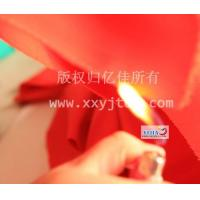 Quality 100% cotton flame retardant twill fabric for sale