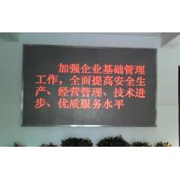 Quality Interior color Product Name:3.75 indoor monochrome display for sale