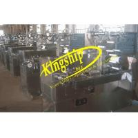 Quality KSS-1 Cutting & Forming Pillow Wrapper for sale