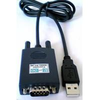 Quality USB 2.0 TO RS232 Cable for sale