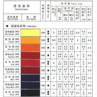 Quality SNE Reactive Dye for sale