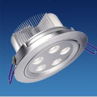 Buy cheap HD5C10S00 LED Down light from Wholesalers