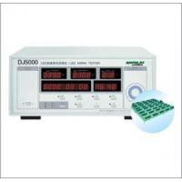 Quality DJ5000 AGING-LIFE TESTER FOR LOW POWER LEDS for sale