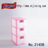 Buy cheap Multipurpose collecting cabinet (3 layer) from Wholesalers