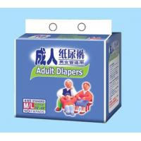 Buy cheap Adult Diapers:12Pieces from Wholesalers