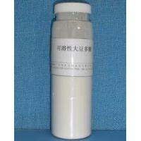 Quality Soybean Polysaccharides (Water.. for sale