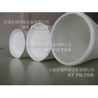 Buy cheap Polyester filterbag for cement plant from Wholesalers