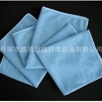 Quality Cleaning cloth - for sale