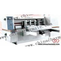 Quality LX-407 Automatic rotary die cutter for sale