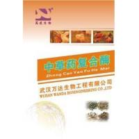 Chinese Herbal Medicine Compound Enzyme