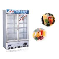 Refrigerated showcase Series ZB-628
